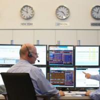 Baader Bank München Monitore
