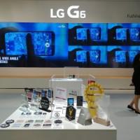 LG G6 MWC Awards